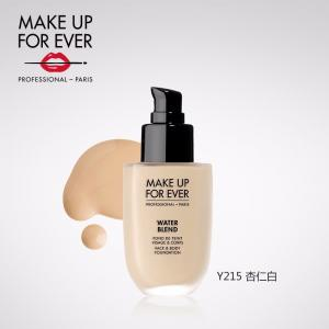 法国 Make Up For Ever浮生若梦 双用水粉霜 #Y215 50ml