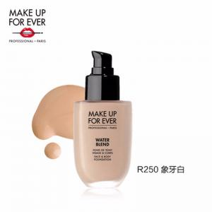 法国 Make Up For Ever浮生若梦 双用水粉霜 #R250 50ml