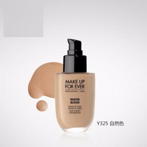 法国 Make Up For Ever浮生若梦 双用水粉霜 #Y325 50ml