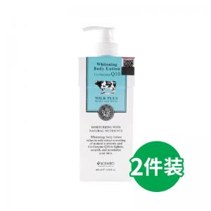 泰国 Beauty Buffet 牛奶身体乳 400ml 2件