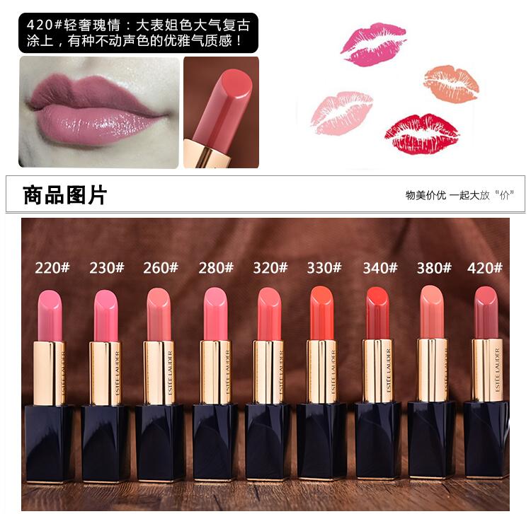 唇膏和口红区别_口红与唇膏的区别_口红唇膏唇彩的区别